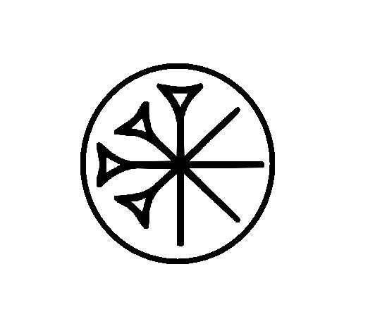 阿努纳奇教