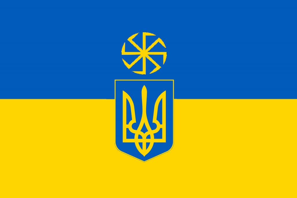 基辅罗斯王国