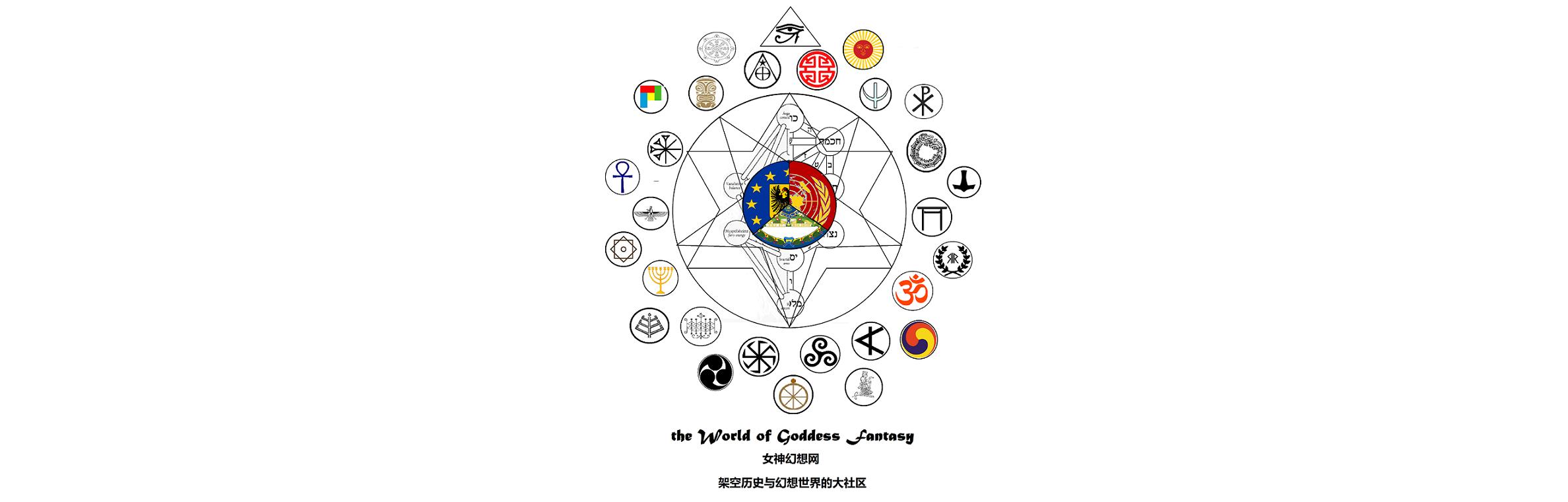 女神幻想中文网